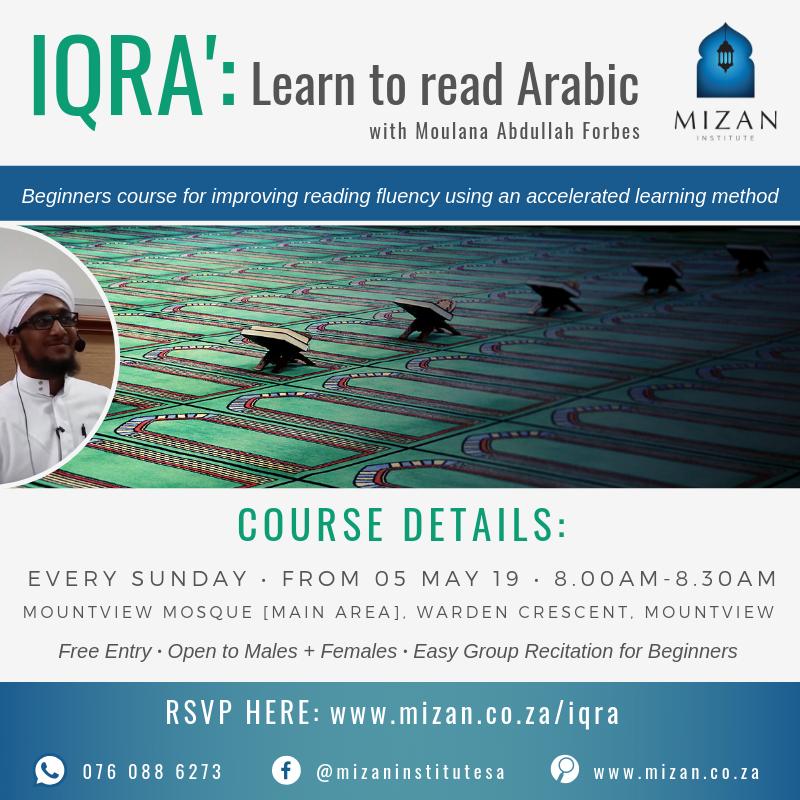 IQRA': Learn to read Arabic Course