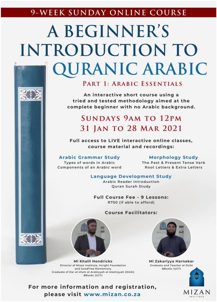 Mizan Institute - Beginner's Introduction to Quranic Arabic
